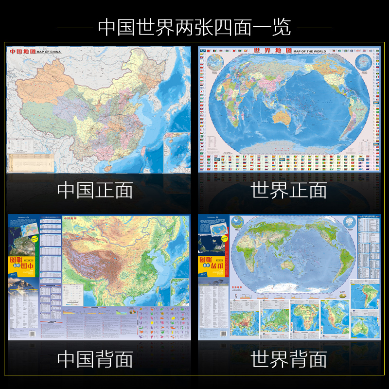 The 2019 new version of China's geographical map and the world geography Ingress World Map on intelligence world map, fire emblem awakening world map, eclipse world map, chrono trigger world map, java world map, tigress world map, niantic intel map, nestle world map, tiger world map, android world map, inverse world map,