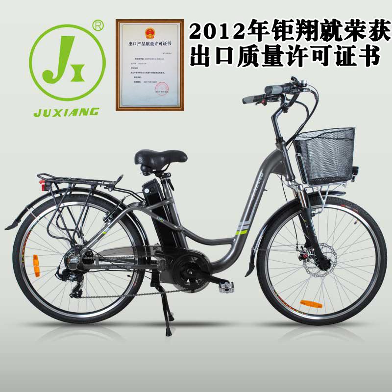 JX-鉅翔 出口鋰電池電動自行車城市休閑助力車可變速26寸