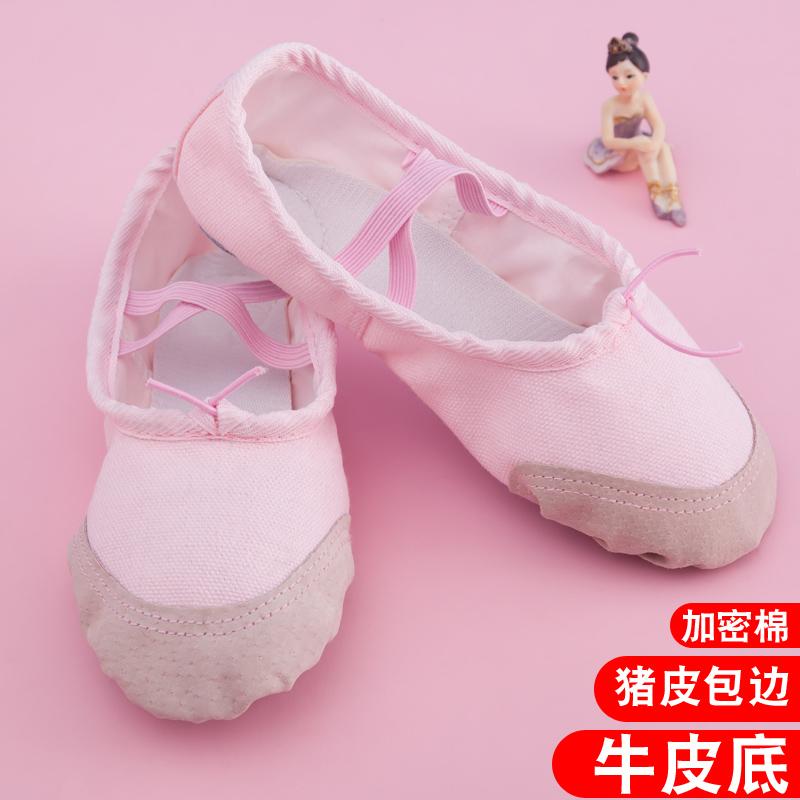 Ребенок танец обувной девочки практика гонг обувной мягкое дно кошачий обувной младенец балет обувной ребенок танцы обувной мальчиков