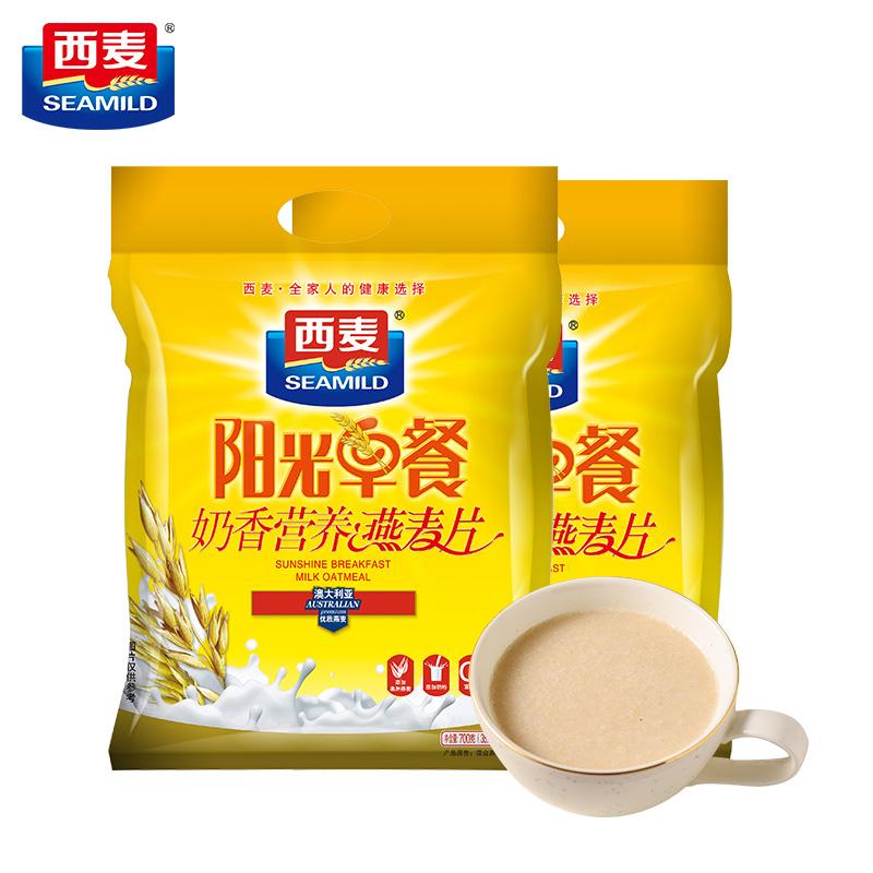 西麦阳光早餐奶香燕麦片700gX2甜营养小袋装高钙冲饮懒人早代餐