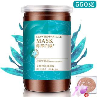 Small particles of natural seaweed mask 550g pregnant women Moisturizing Disposable Sleep clean pure seaweed mud Thailand