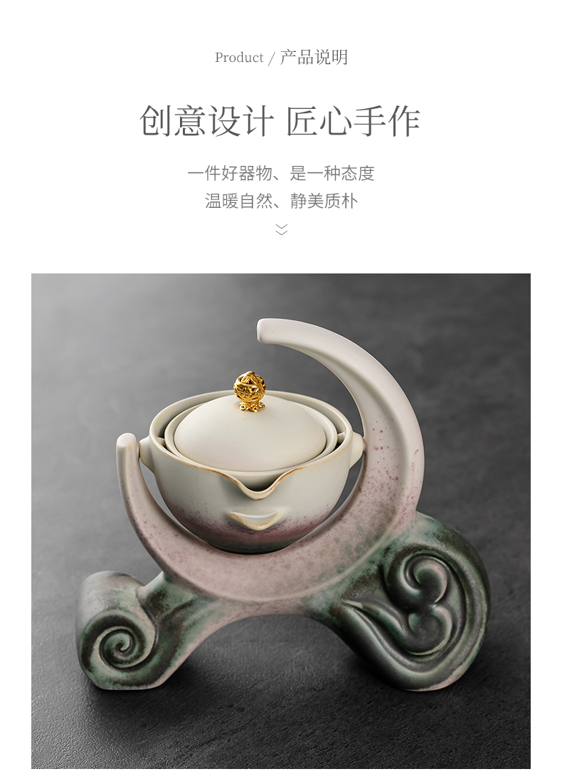 Japanese coarse pottery landscape kung fu tea set fishing well - off household lazy of a complete set of automatic tea tea cups