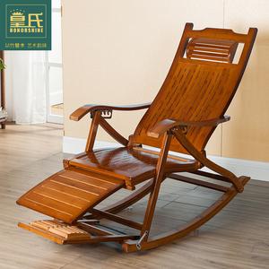 仿古休闲镂空摇椅竹摇椅老人午休椅靠椅实木摇摇椅懒人椅逍遥椅