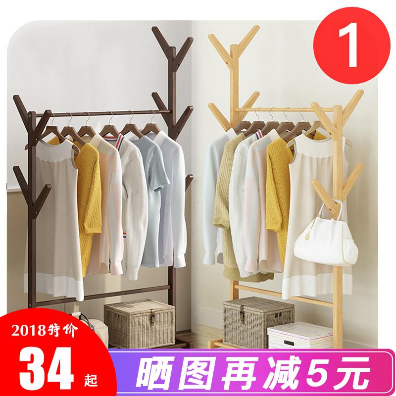 Император клан легко вешалка творческий гостиная весить одежду полка бамбук этаж одежда полка спальня мобильный хранение полка