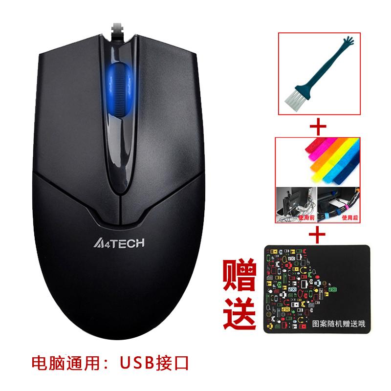 Цвет: Черный: USB плоский порт ноутбука настольного использования подарки