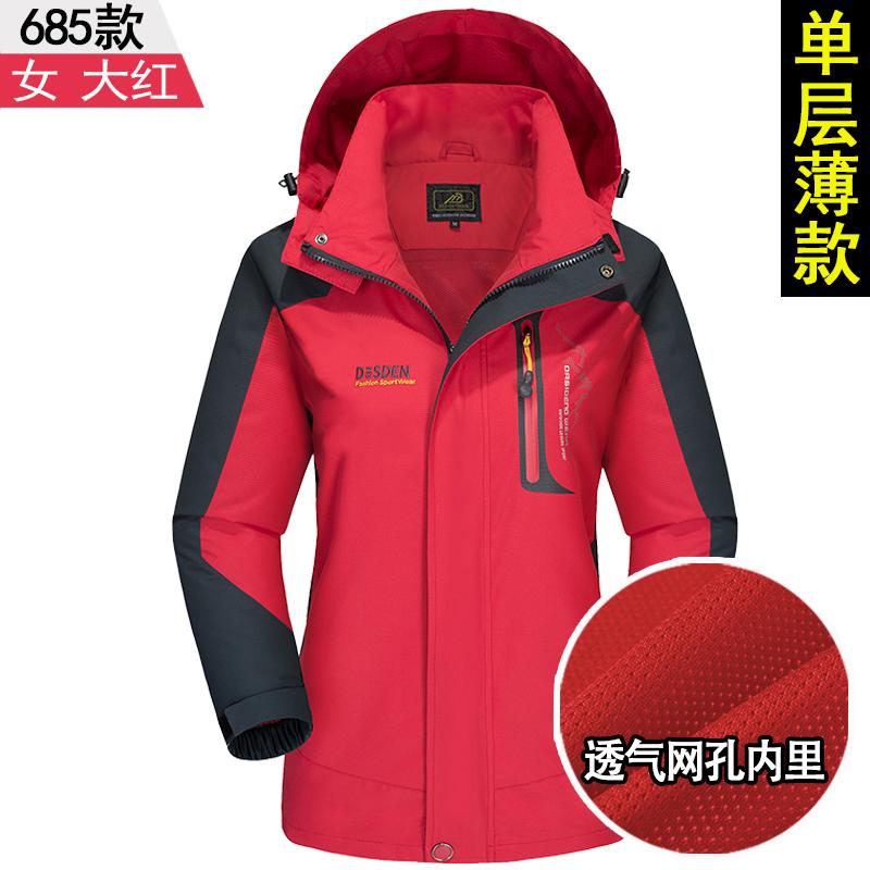 685【тонкий стиль 】женщина насыщенно-красный