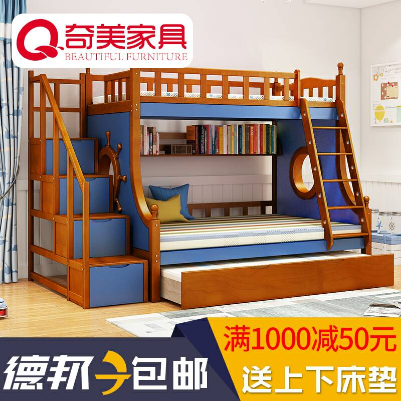Mediterranean High And Low Bed Bunk Bed Adult Children Bed Solid