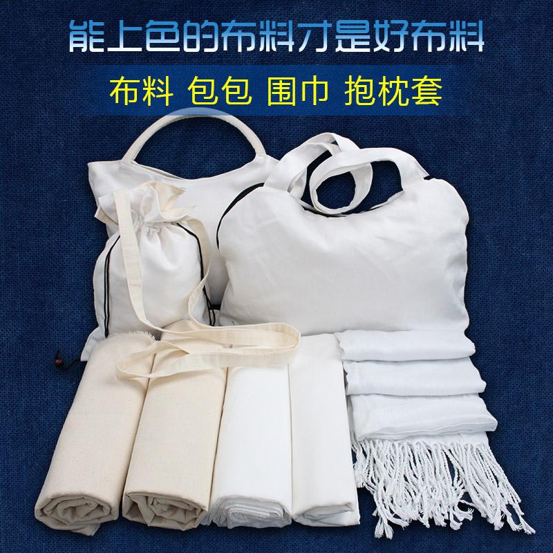 Vải cotton trắng tinh khiết vải cũ vải thô vải tẩy trắng nhỏ khăn vuông túi xách túi túi gối khăn choàng khăn choàng - Vải vải tự làm