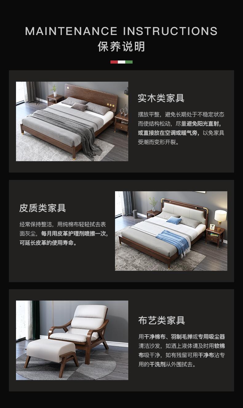 新中式实木床皮靠背床胡桃木双人床主卧室简约实木高箱收纳床详细照片