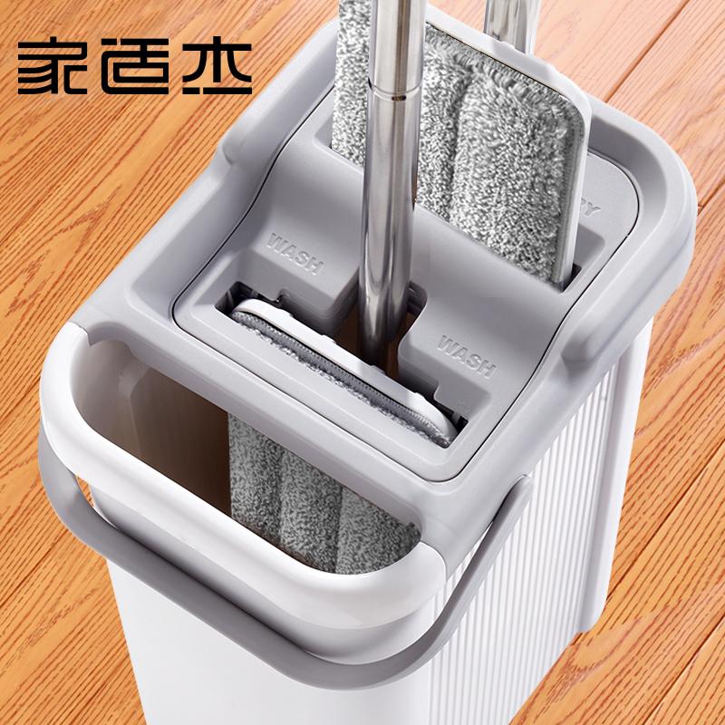 网红懒人拖把免手洗拖布家用拖地神器木地板吸水一拖墩布净平板托