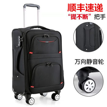 Vintage Oxford cloth luggage trolley case male 24 inch 30 inch password luggage 2928 inch caster travel suitcase
