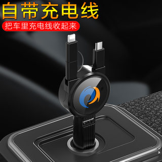 Car telescopic charger fast charge flash charge cigarette lighter one for two converter plug usb interface car supplies