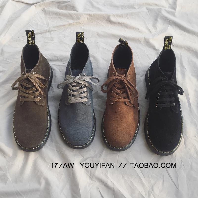 日系原宿风复古马丁靴男高帮鞋英伦工装靴休闲系带中筒短靴子男靴