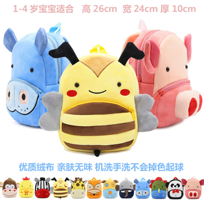 2-3 years old 4 cute bees young children baby backpack boys and girls toys early education kindergarten schoolbag