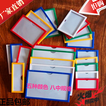 A4 magnetic label card warehouse shelf label warehouse label card set