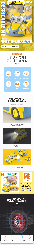儿童玩具车男孩年新款女孩电动小汽车岁小黄人充电遥控车详细照片
