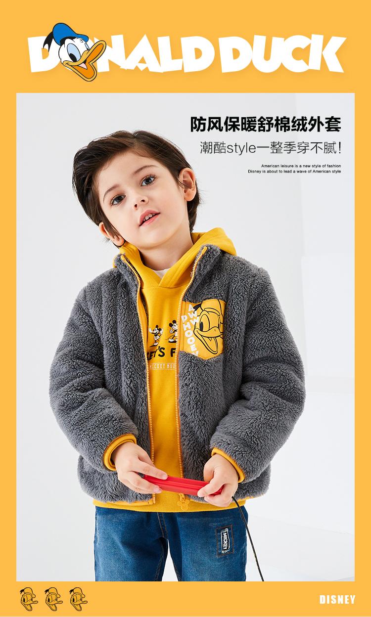Disney 迪士尼 儿童卡通立领加绒外套 天猫优惠券折后¥79.9包邮(¥109.9-30)90~140cm码2色可选
