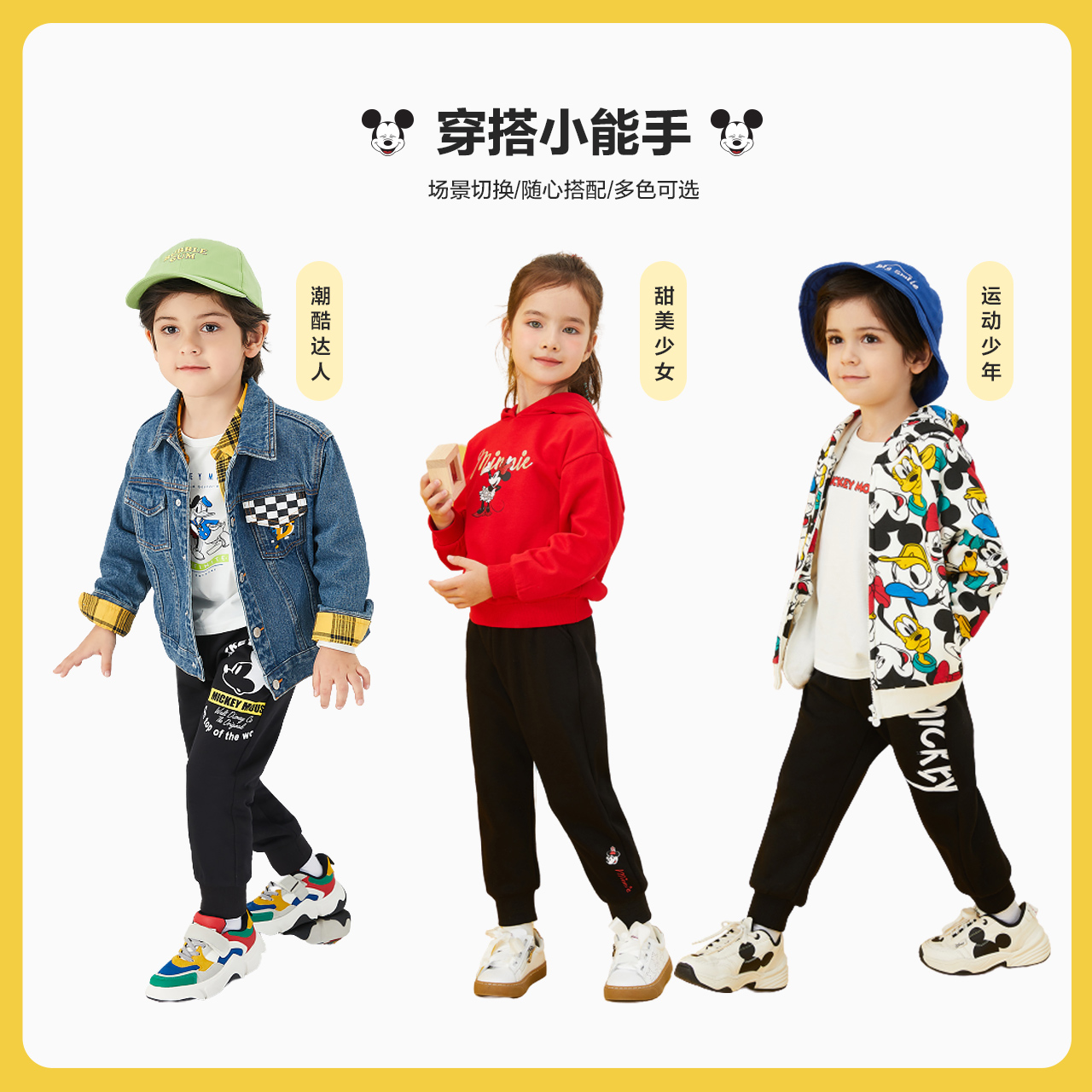 Disney baby 迪士尼 儿童针织运动长裤 天猫优惠券折后¥59包邮(¥99-40) 男、女童90~140cm常规款/加绒款多色可选