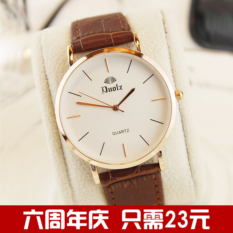 Korean version of the fashion simple casual atmosphere tide watch men and women students waterproof couple women's table super thin men's watch quartz