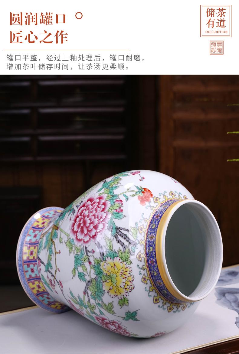Palace restoring ancient ways is the general pot of storage tank furnishing articles ceramic tea pot big yards of pu 'er tea tea package box