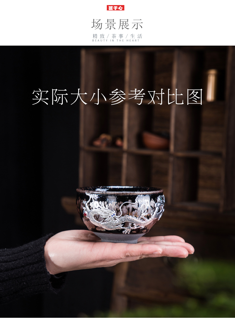 Recreational products built with silver light water ji up built light office tea tea service master CPU use ceramic cups of tea cups