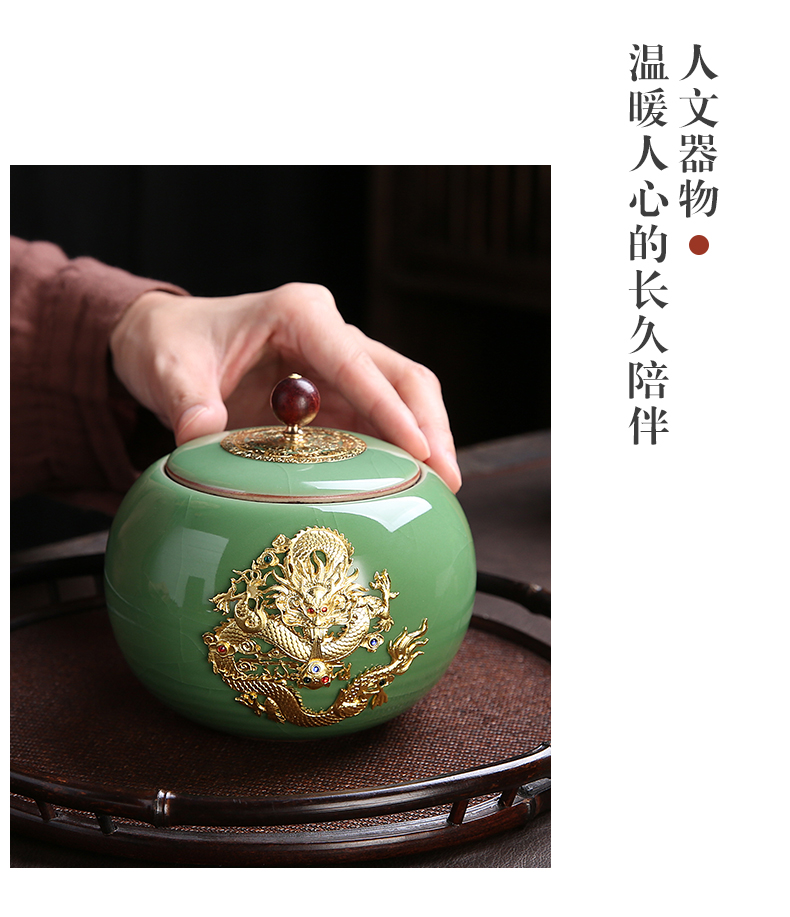 Recreational product silver inlaid celadon tea caddy fixings sealed tank, ceramic POTS storage pu 'er and receives the ice crack