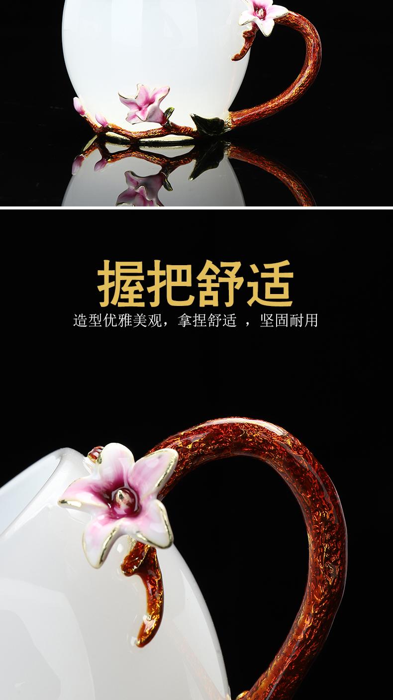 Recreational product made jade porcelain teacup tea masters cup sample tea cup copper colored enamel glaze, the use of single CPU kung fu tea set