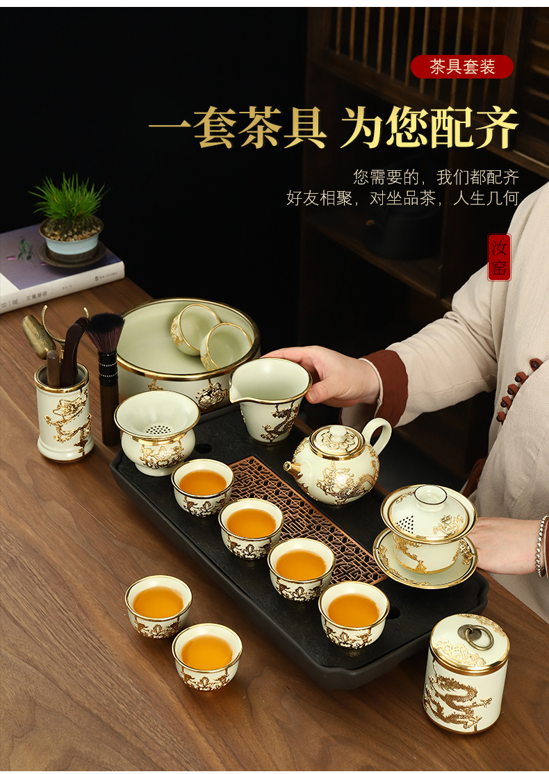 Recreational product an inset jades your up tea set gold your porcelain can be 2 support a family kung fu tea tea cup gift boxes