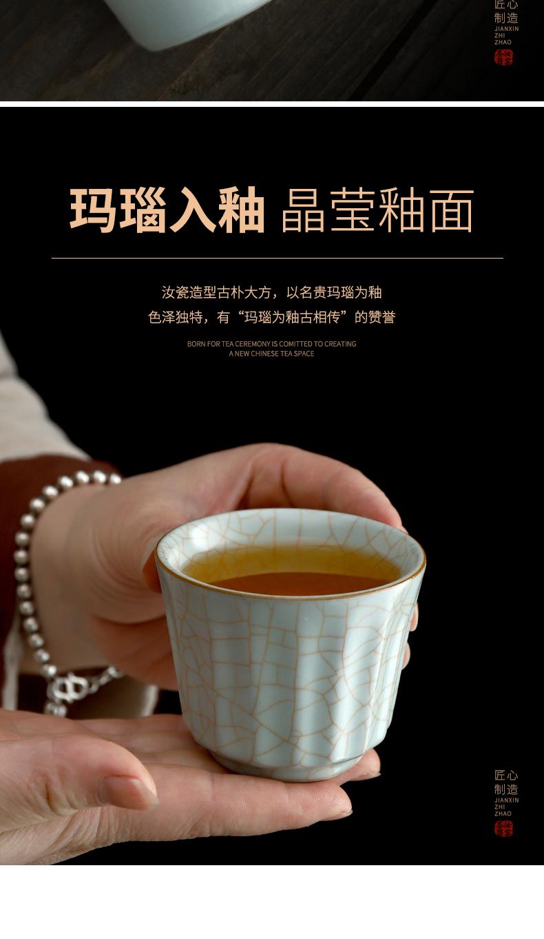 Recreational taste your up master cup single cup your porcelain cups on tea sample tea cup ice crack glaze, kung fu tea set for