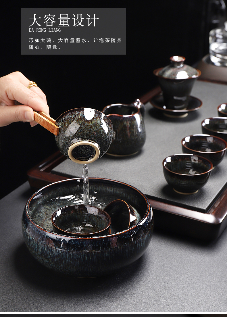 Recreational product tasted silver gilding obsidian become tea to wash large ceramic water built one bowl is kung fu accessories cup red glaze, the wash water