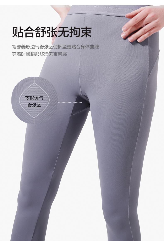 蕉下 肤感防晒瑜伽裤 科技凉感纤维 UPF50+ 图13