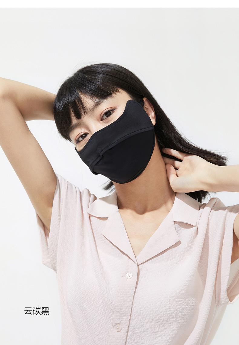蕉下官方旗舰店防晒口罩女夏季