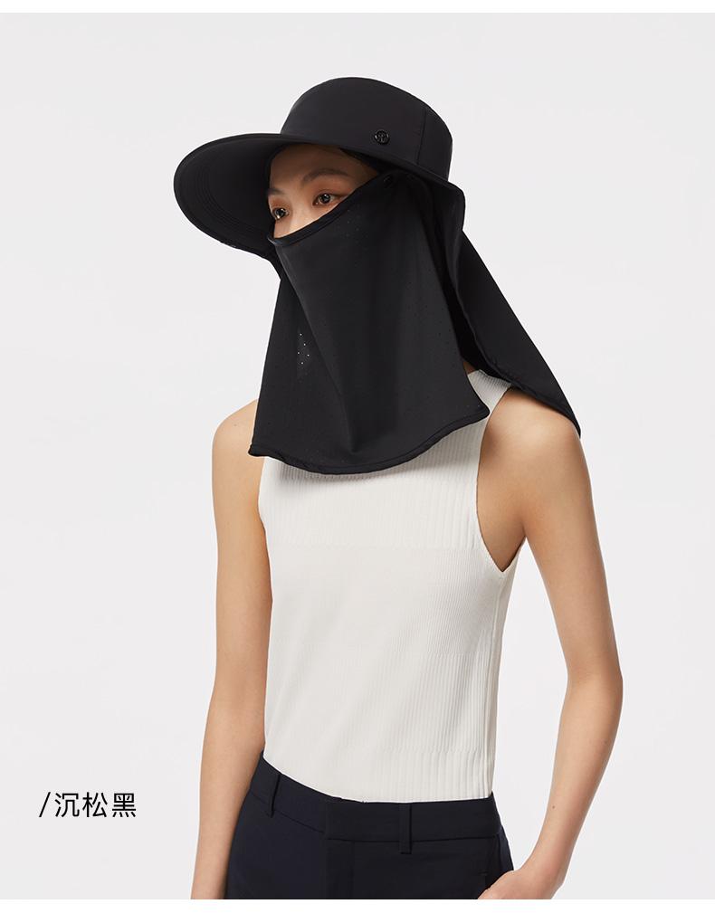蕉下全防护防晒帽夏防紫外线遮脸