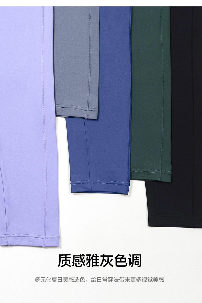 蕉下 肤感防晒瑜伽裤 科技凉感纤维 UPF50+ 图16