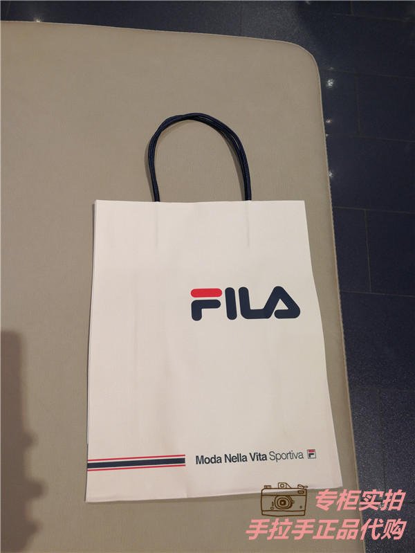 Fila Fei Le Paper Bag Small Ping Portable Package Genuine Purchase