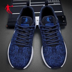 Jordan men's shoes 2021 new running shoes men's spring and summer casual shoes men's genuine mesh breathable sports shoes