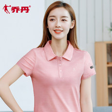 Jordan T-shirt female summer loose short-sleeve wicking large size women's casual wear polo shirt lapel female sports