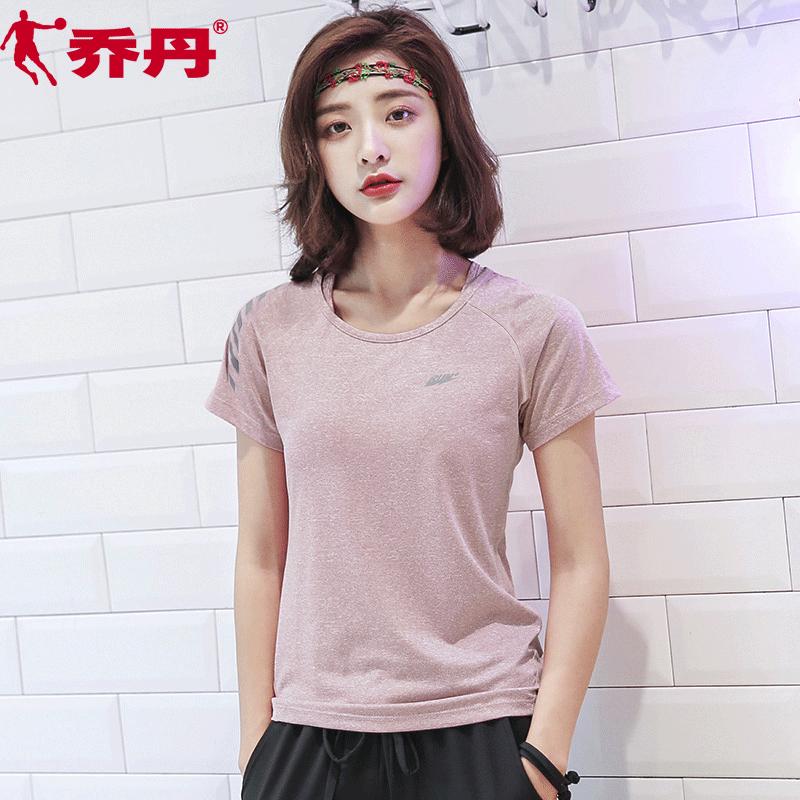 乔丹短袖T恤女2020夏季新款速干宽松大码半袖健身服运动上衣女装