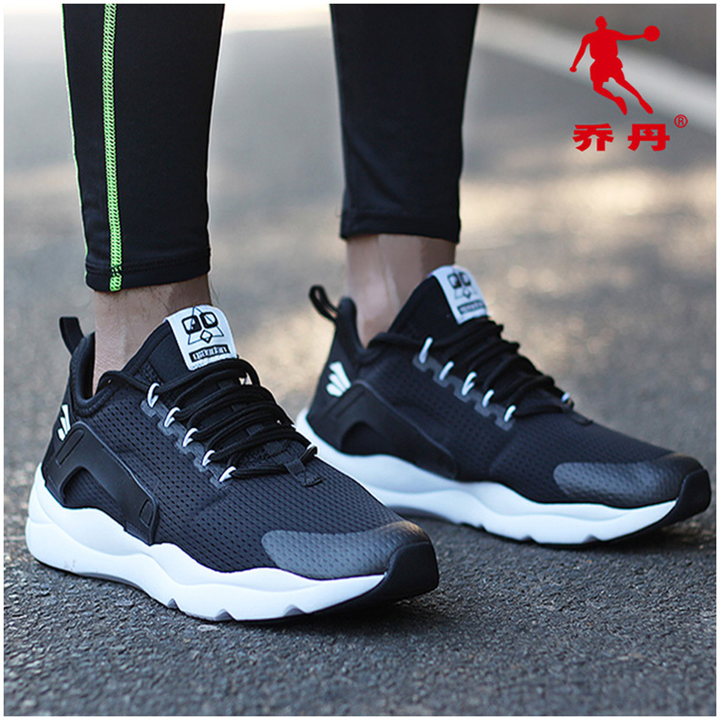 Jordan sports shoes men s shoes 2019 spring and summer new authentic couple  casual shoes sub- · Zoom · lightbox moreview · lightbox moreview · lightbox  ... 9048f7cde