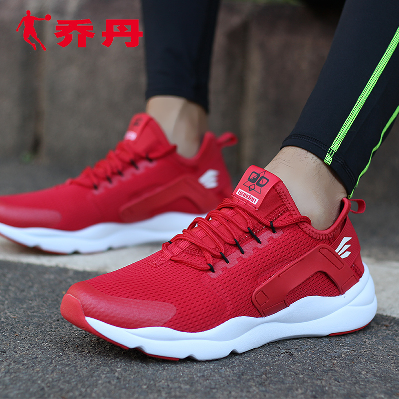 Jordan sports shoes men s shoes 2019 spring and summer new authentic couple  casual shoes sub- · Zoom · lightbox moreview · lightbox moreview ... bbb438fa6