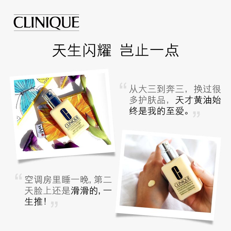 Clinique  125ml/125g