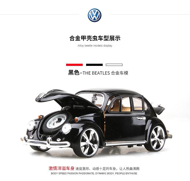 2010-合金老爷车--改字体_06.jpg