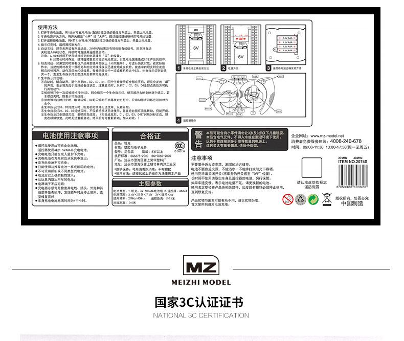 美致对战坦克优化---改字体_22.jpg