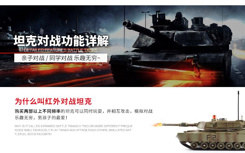 美致对战坦克优化---改字体_12.jpg