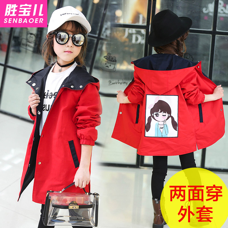 38c725c1547 2019 new 5 children s clothing 7 girls spring coat 8 spring and autumn 6  windbreaker 9 Korean version 3 tops 10 tide 12 years old