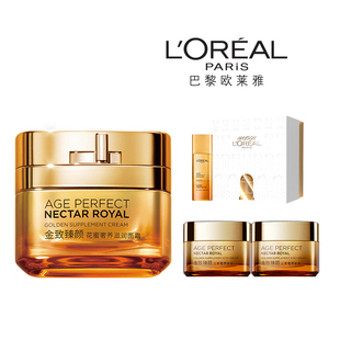 L'Oreal honey pot moisturizing and Anti Wrinkle Cream 75ml
