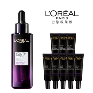 L'Oreal black essence serum 50ml
