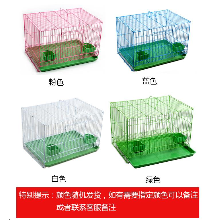 兔窩 兔籠 寵物用品 寵物窩 籠子兔籠特大號兔子籠子荷蘭豬豚鼠垂耳養殖籠自動清糞寵物兔窩家用品