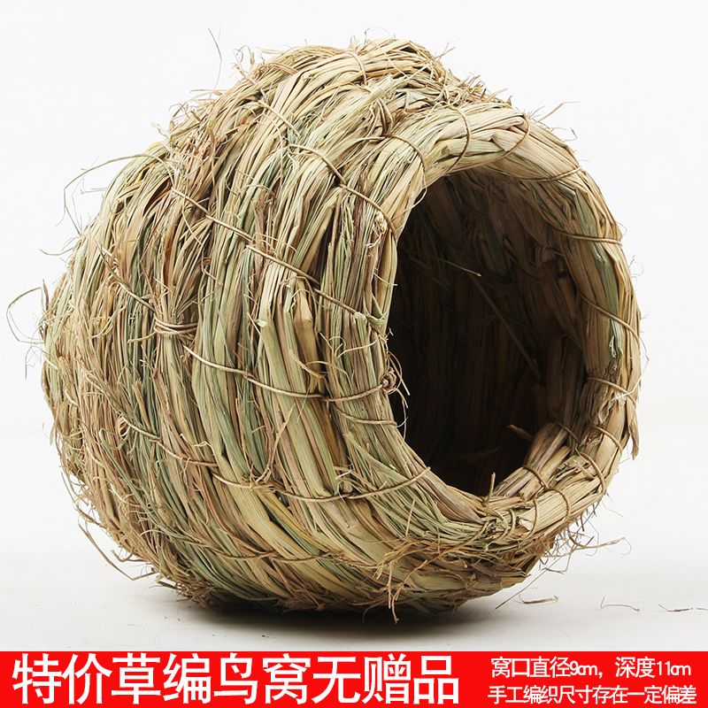 Ручное тканевое гнездо