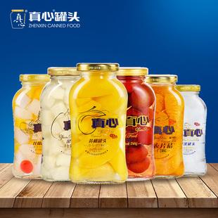 真心罐头黄桃山楂桔子6瓶6种水果整箱包邮